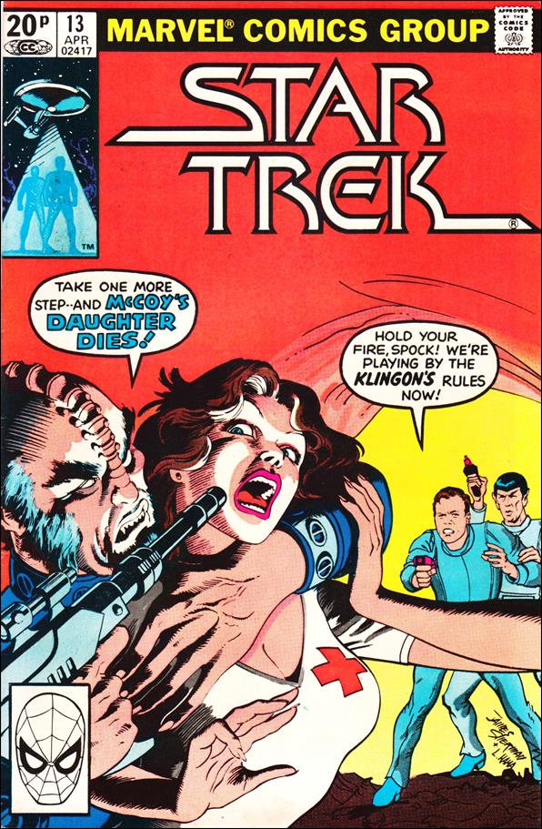 Star Trek (1980) 13-B by Marvel