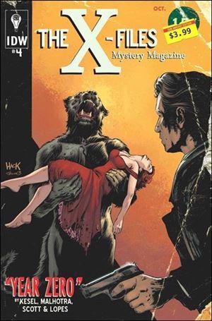 X-Files: Year Zero 4-B