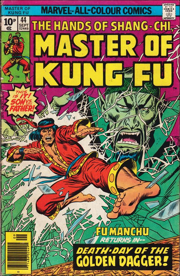 Master of Kung Fu 44-B by Marvel