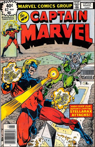 Captain Marvel (1968) 62-A by Marvel