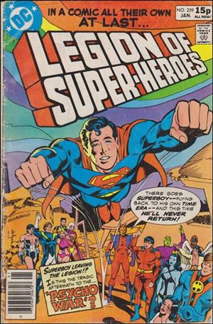 Legion of Super-Heroes (1980) 259-B