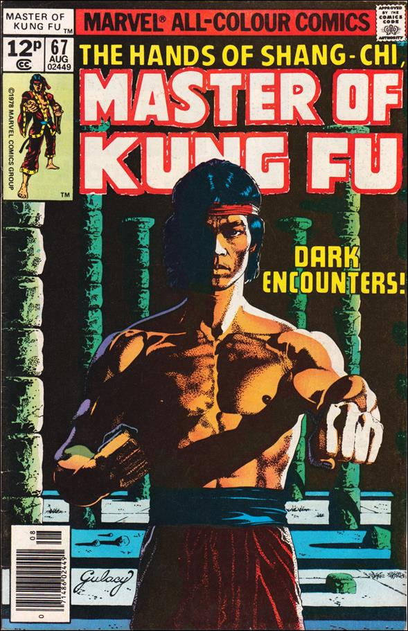 Master of Kung Fu 67-B by Marvel