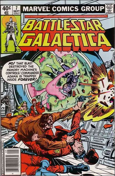 Battlestar Galactica (1979) 7-A by Marvel