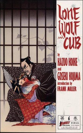 Lone Wolf and Cub 6-A by First