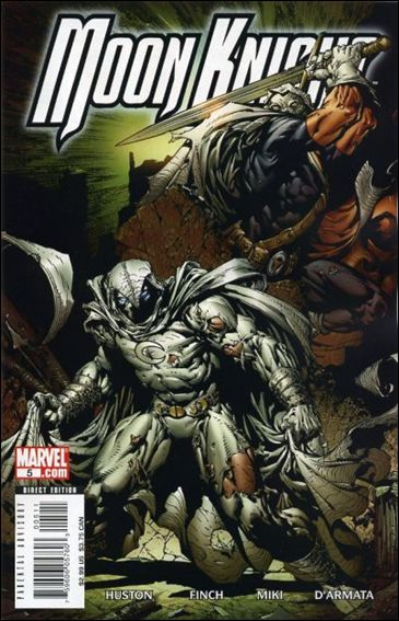 Moon Knight (2006) 5-A by Marvel