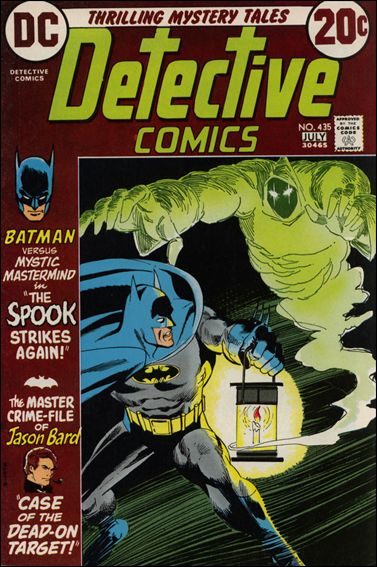 Detective Comics (1937) 435-A by DC