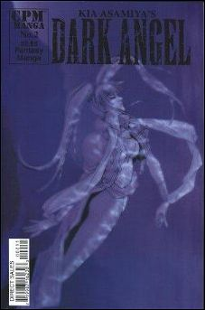 Dark Angel (1999) 2-A by CPM Manga