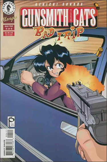 Gunsmith Cats: Bad Trip 4-A by Dark Horse