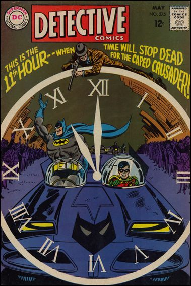 Detective Comics (1937) 375-A by DC