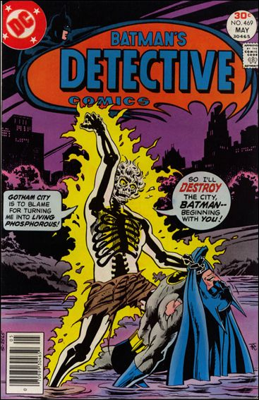 Detective Comics (1937) 469-A by DC
