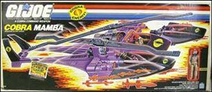 """G.I. Joe: A Real American Hero 3 3/4"""" Basic Vehicles and Playsets Cobra Mamba"""