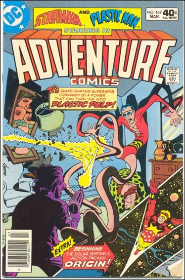 Adventure Comics (1938) 469-A by DC
