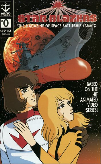 Star Blazers: The Magazine of Space Battleship Yomato 0-A by Argo Press