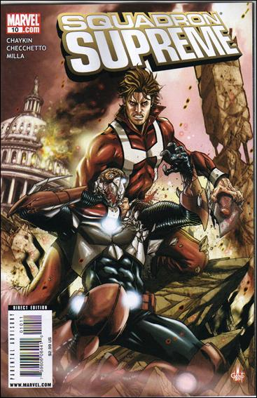 Squadron Supreme (2008) 10-A by Marvel