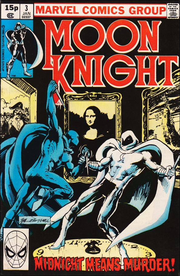 Moon Knight (1980) 3-B by Marvel