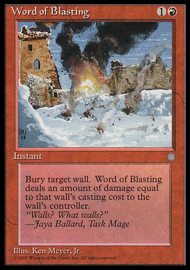 Magic the Gathering: Ice Age (Base Set)224-A by Wizards of the Coast
