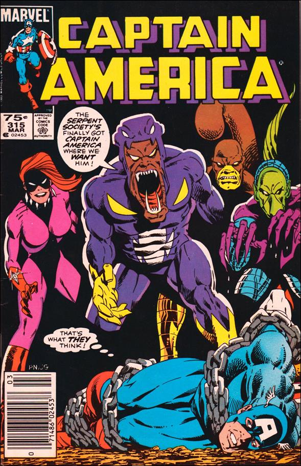 Captain America (1968) 315-A by Marvel