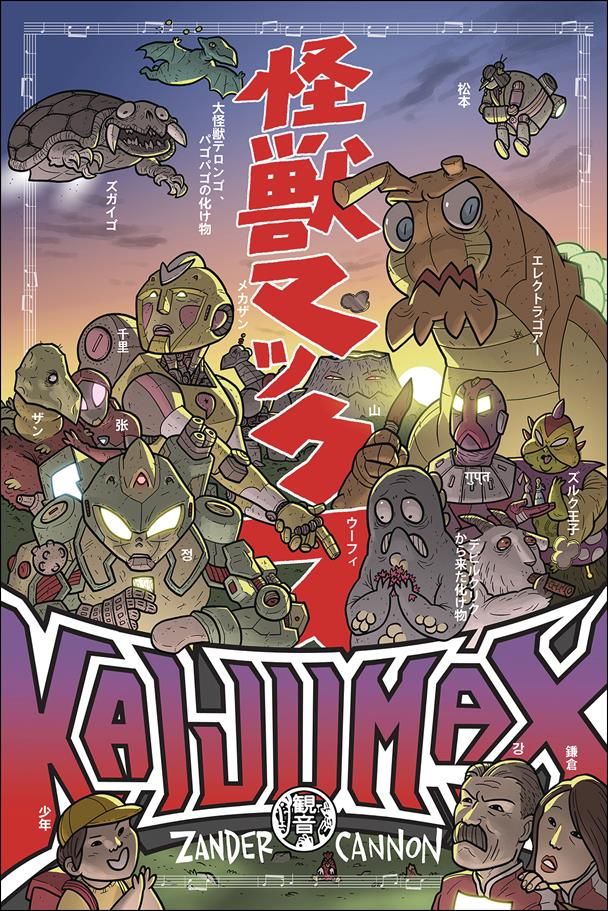 Kaijumax Deluxe Edition 1-A by Oni Press