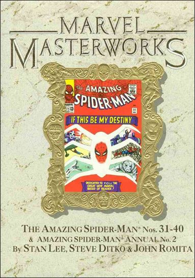 Marvel Masterworks 16-A by Marvel