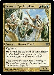 Magic the Gathering: Conflux (Base Set)125-A by Wizards of the Coast