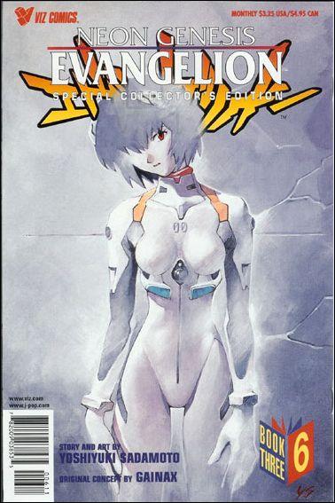 Neon Genesis Evangelion Book 3 6-A by Viz