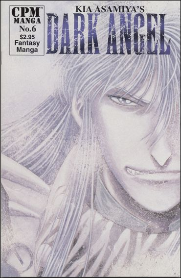 Dark Angel (1999) 6-A by CPM Manga