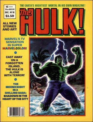 Hulk Magazine 18-A by Marvel
