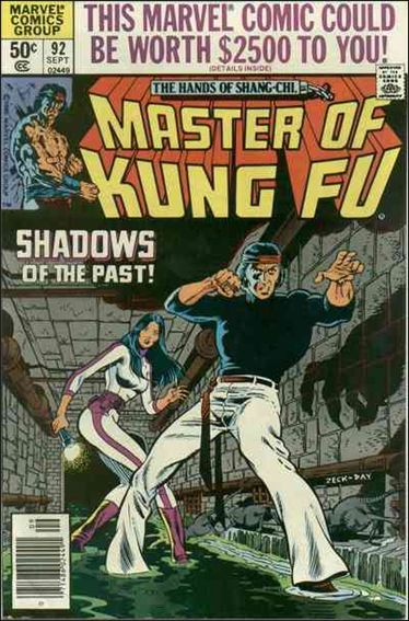 Master of Kung Fu 92-A by Marvel