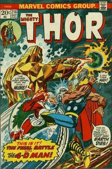 Thor (1966) 216-A by Marvel