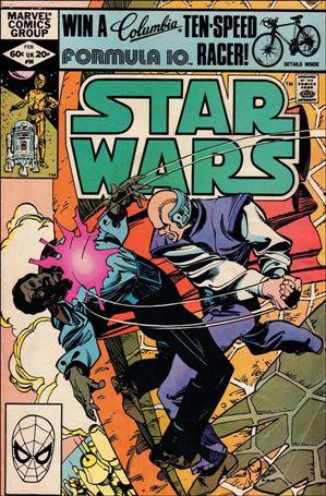Star Wars (1977) 56-A