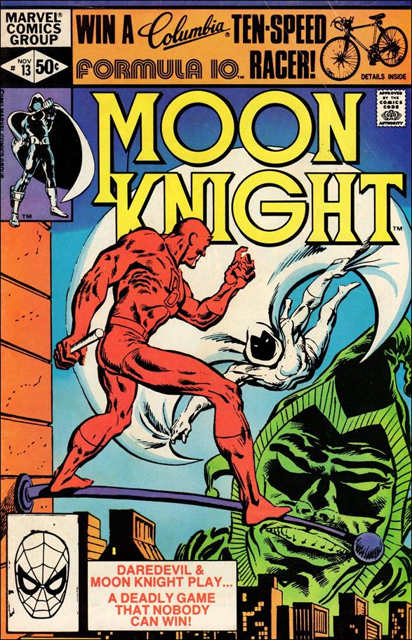 Moon Knight (1980) 13-A by Marvel