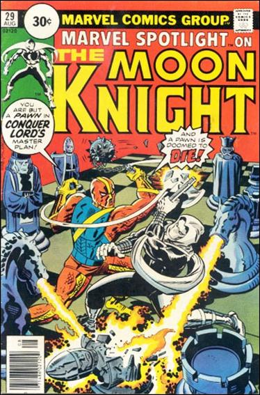 Marvel Spotlight (1971) 29-B by Marvel
