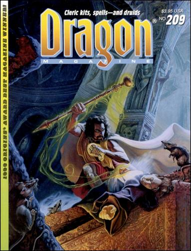 Dragon Magazine 209-A by Wizards of the Coast