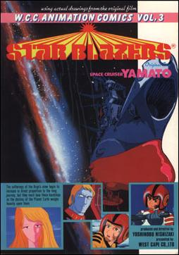 Star Blazers 3-A by West Cape Co., LTD.