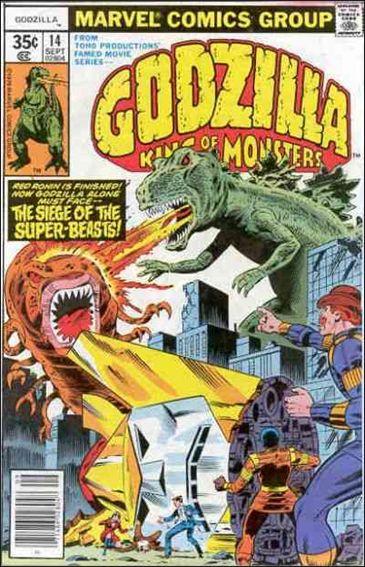 Godzilla (1977) 14-A by Marvel