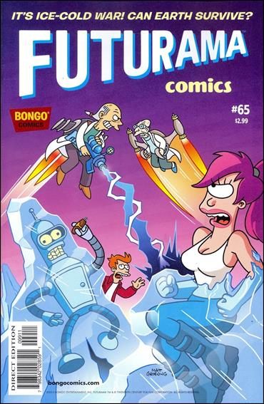 Futurama Comics 65-A by Bongo