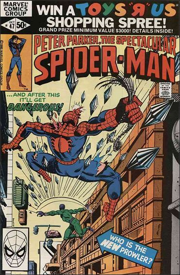 Spectacular Spider-Man (1976) 47-A by Marvel