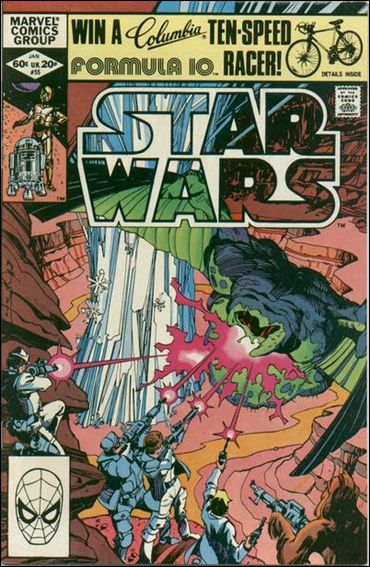Star Wars (1977) 55-A by Marvel