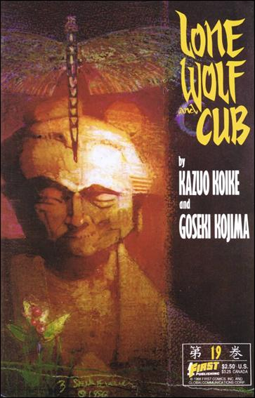 Lone Wolf and Cub 19-A by First