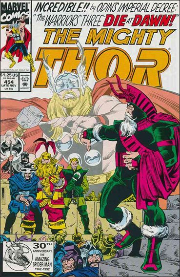 Thor (1966) 454-A by Marvel