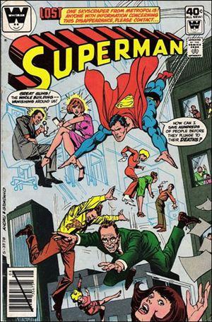 Superman (1939) 350-B