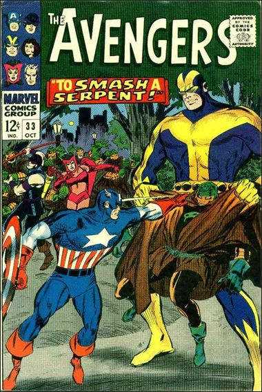 Avengers (1963) 33-A by Marvel