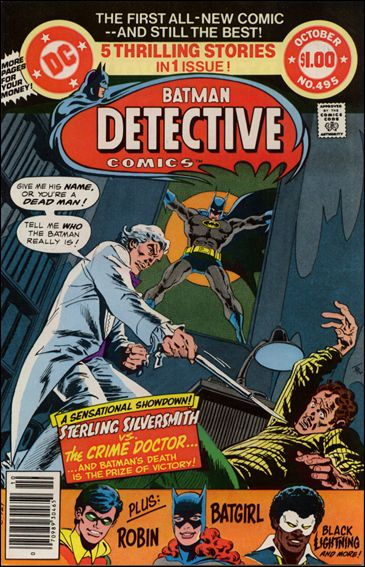 Detective Comics (1937) 495-A by DC