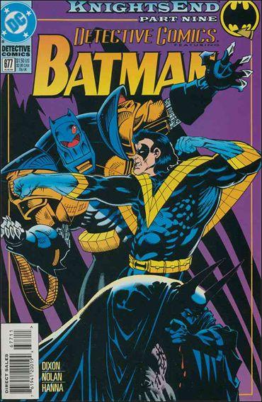 Detective Comics (1937) 677-A by DC