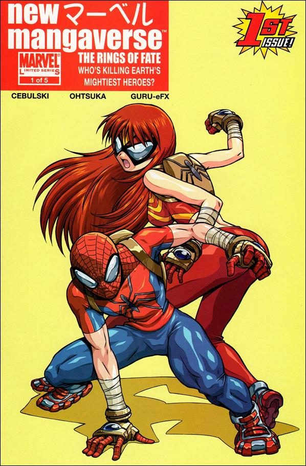 New Mangaverse 1-A by Marvel