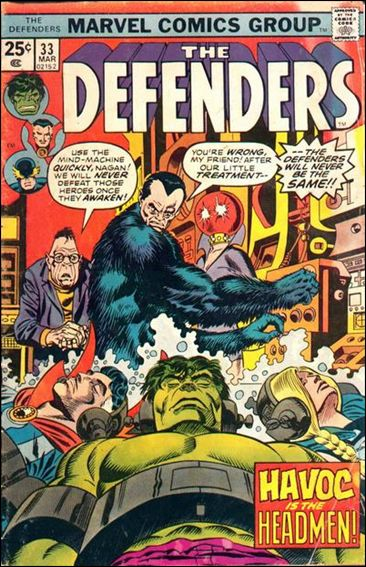 Defenders (1972) 33-A by Marvel