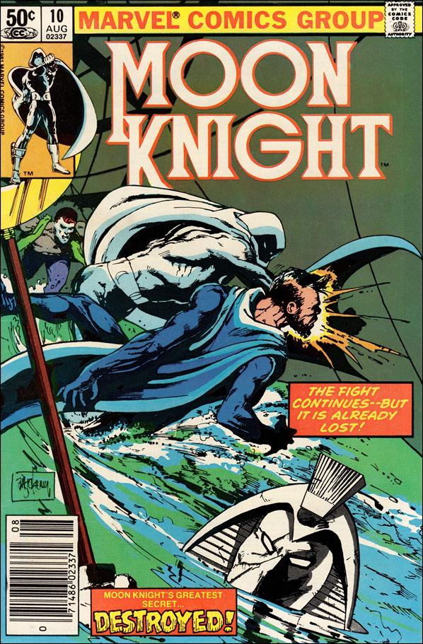 Moon Knight (1980) 10-A by Marvel