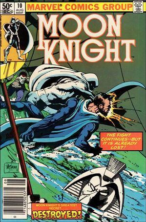 Moon Knight (1980) 10-A