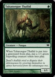 Magic the Gathering: Conflux (Base Set)96-A by Wizards of the Coast