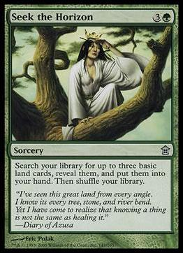 Magic the Gathering: Saviors of Kamigawa (Base Set)147-A by Wizards of the Coast